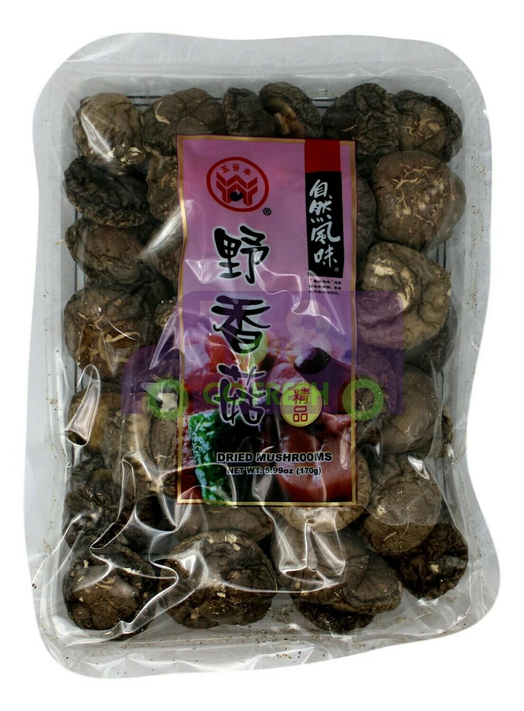 HAVISTA DRIED NAMEKO 五谷丰 野香菇(5.99OZ)
