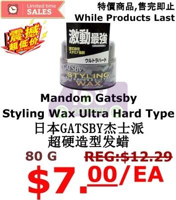 【ON SALE 热卖促销】Mandom Gatsby Styling Wax Ultra Hard Type 80g日本GATSBY杰士派超硬造型发蜡80g(原价$12.29)