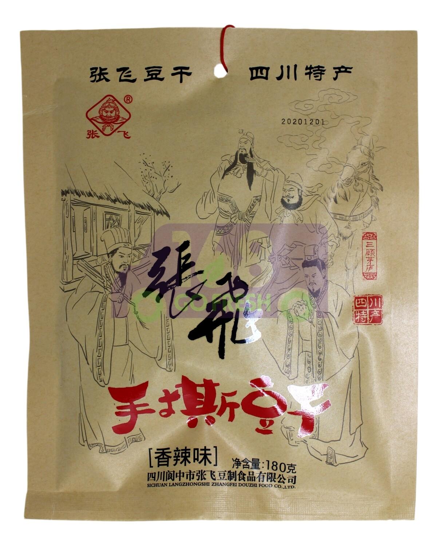 zhang fei hand-rip bean curd spicy flavor 张飞手撕豆干 香辣味(180克)