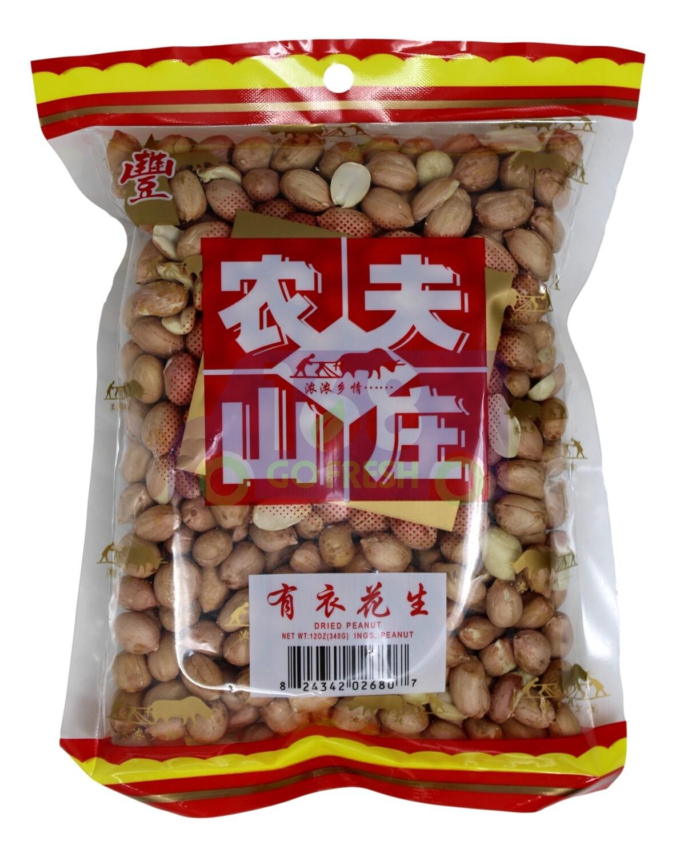 FARMERS DRIED PEANUT 农夫山庄 有衣花生 (12 oz)