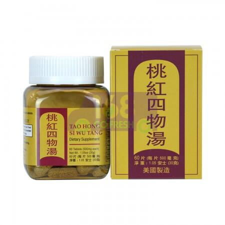 LW Tao Hong Si Wu Tang Dietary Supplement 60tabs美国老威 桃红四物汤片 60片-月经不调.经痛不畅