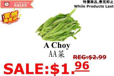 [LIMIT TIME SALE 限时特价] A Choy AA 菜 1.8 - 2 LB