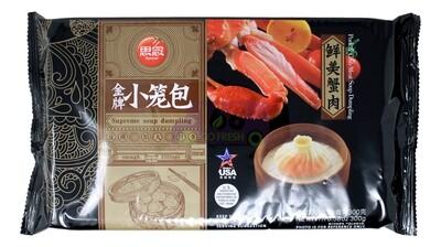 SYNEAR SOUP DPL PORK/CRAB 思念金牌蟹肉小笼包 (10.58OZ)