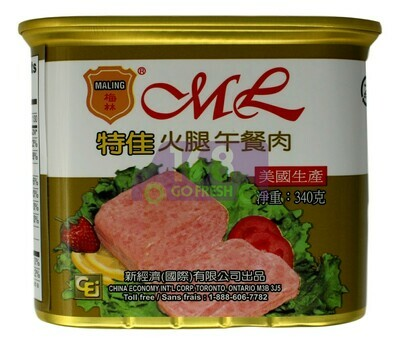 MALING LUNCHEON MEAT 梅林 火腿午餐肉(340G)