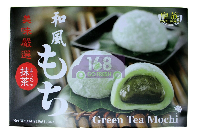 ROYAL FAMILY GREEN TEA MOCHI  皇族 和风抹茶麻薯(210G)