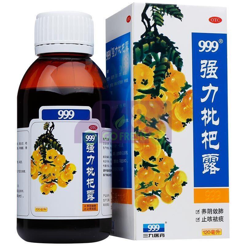999 QiangLi Pipalu 120ml 999 三九医药 强力枇杷露 120ml