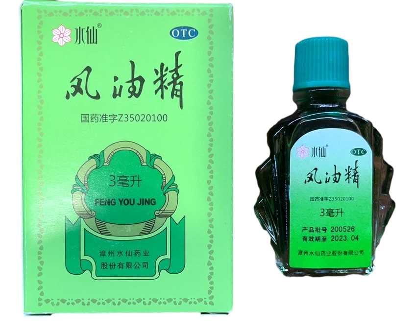 SHUI XIAN MEDICATED OIL RELIEF OF MOSQUITOES BITES 3ml 水仙牌风油精3ml