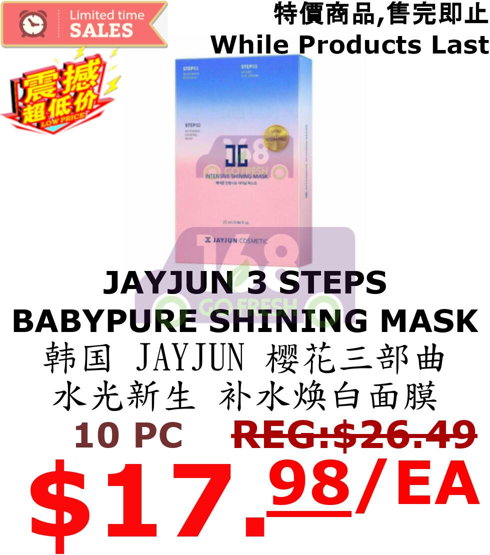 【ON SALE 热卖促销】JAYJUN 3 STEPS BABYPURE SHINING MASK (10PCS)韩国 JAYJUN 樱花三部曲水光新生补水焕白面膜 10片(原价$26.49)-粉红盒