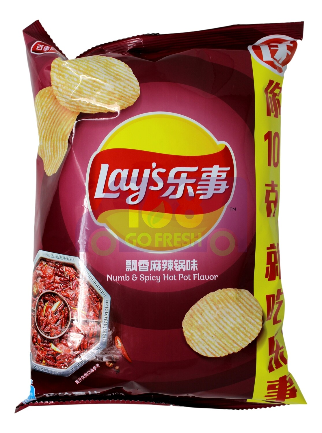 LAY'S NUMB&SPICY HOT POT FLAVOR CHIPS 乐事 马铃薯片  飘香麻辣锅味(70G)