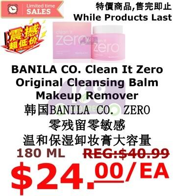 【ON SALE  6折热卖促销】BANILA CO. Clean It Zero Original Cleansing Balm Makeup Remover 180ml韩国BANILA CO. ZERO 零残留零敏感温和保湿卸妆膏大容量 180ml(原价$40.99)