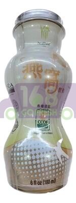 【ON SALE 热卖促销】HEALTHEE Organic Swallow Nest Drink - Low Sugar 180ml 金燕窝牌健康有机燕窝饮品-低糖 180ml(原价$3.99)