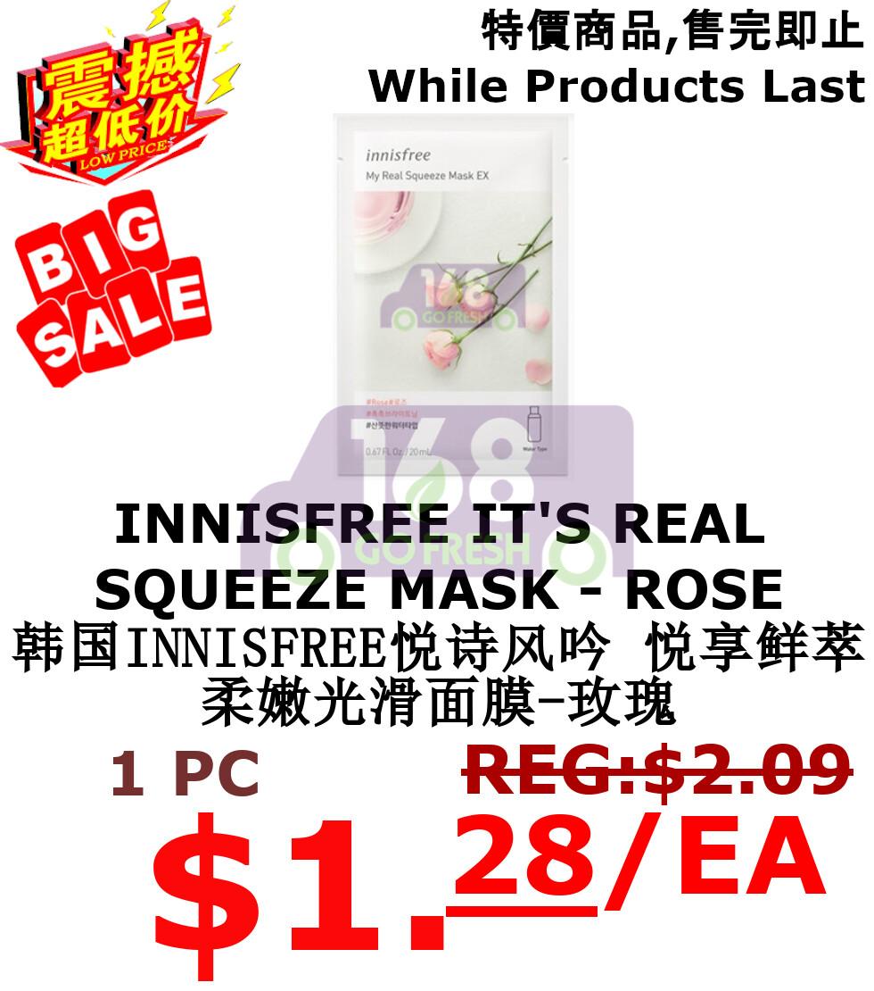 【ON SALE 热卖促销】INNISFREE My Real Squeeze Mask - Rose 韩国INNISFREE悦诗风吟 悦享鲜萃柔嫩光滑面膜-玫瑰 1片装(原价$2.09)
