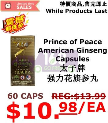 【ON SALE 热卖促销】Prince of Peace American Ginseng Capsules 60caps太子牌强力花旗参丸 60粒(原价$13.99)