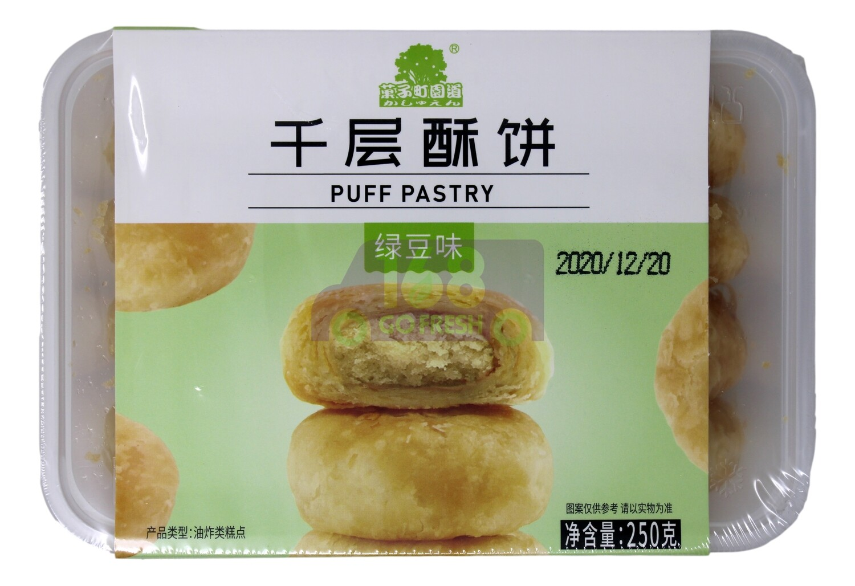 PUFF PASTRY(MUNG BEAN) 菓子町园道 千层酥饼 绿豆味(250G)
