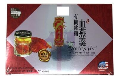 GOLDE NEST Top Quality Swallow Nest Soup-Red 6Bottles/450ml 金燕窝 极品有机冰糖血燕窝羹 6瓶入/450ml