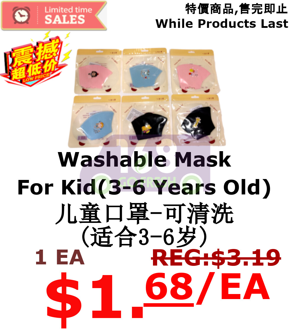 【ON SALE 热卖促销】Mask For Kids (1 Count)--3-6 old儿童卡通可洗口罩-颜色样子随机配送(861382200309)-适合3-6岁(原价$3.19)