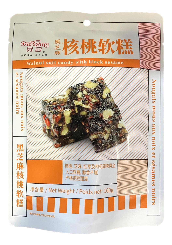 SEASAME WALNUT SOFT CANDY 元童黑芝麻核桃软糕(250G)
