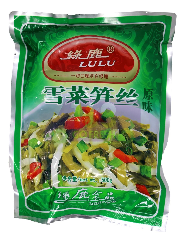 Preserved Mustard 绿鹿 雪菜笋丝(500g))