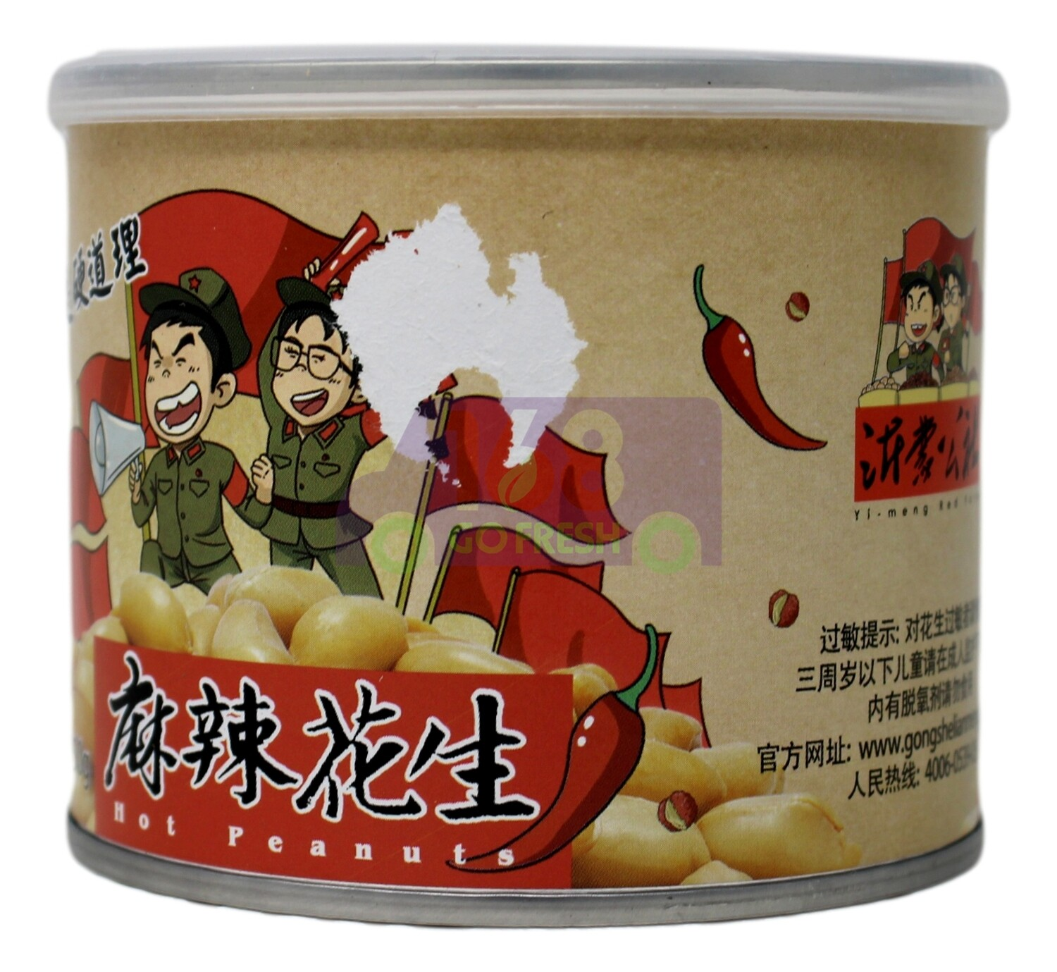 YI MENG SPICY ROAST PEANUTS 沂蒙公社 麻辣花生(150G)