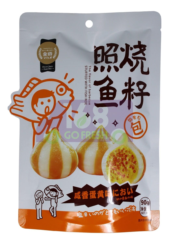 JINYU FISH ROE BUN 金语 照烧鱼籽包 (90G)