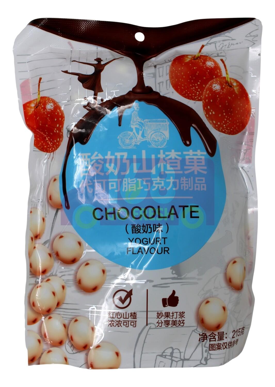 YOGURT COVERED HAWTHORN CHOCOLATE 酸奶山楂菓 酸奶味 (215G)