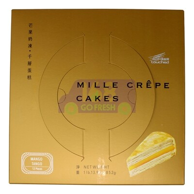 TOUCHED MILLE CREPE CAKES (MILK TEA BOBA) 台湾塔吉特 冷冻 黑糖珍珠冻千层蛋糕(708G)
