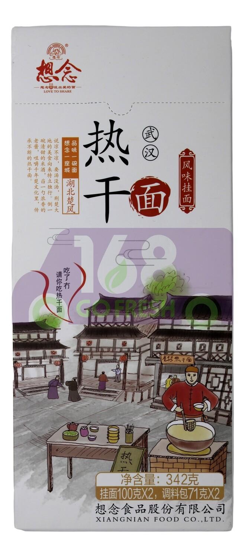 WUHAN SPICY DRIED NOODLES 想念 武汉热干面 辣味 地道中国味(342G)
