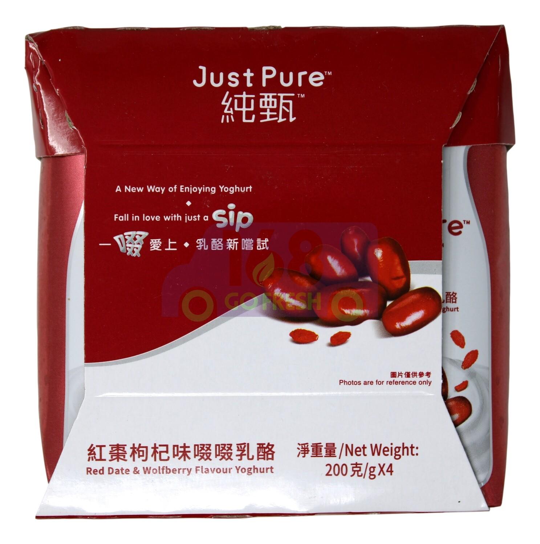 JUST PURE RED DATE YOGURT 纯甄 红枣枸杞乳酪 (4个装)