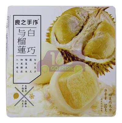 WHITE CHOCOLATE DURIAN 食之手作 白巧与榴莲(50克)