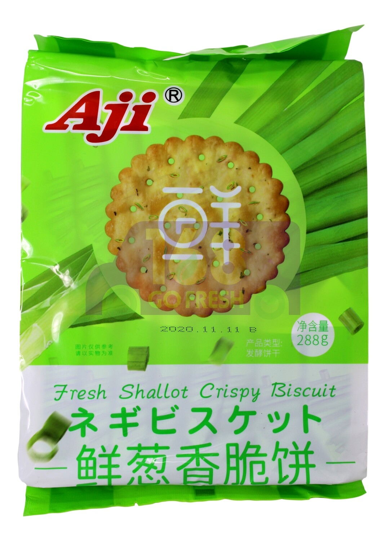 Fresh Shallot Crispy Biscuit 鲜葱香脆饼(3.53oz)
