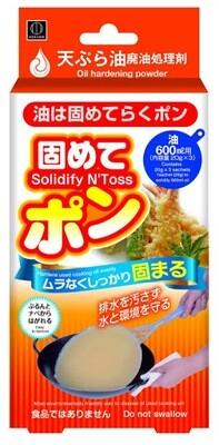 KOKUBO Waste Oil Hardener 60g日本KOKUBO小久保 家庭食用废油凝固剂处理剂 20gX3包