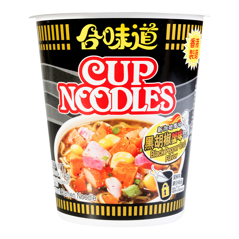 NISSIN CUP NOODLES BLACK PEPPER CRAB FLAVOR 日清 合味道 黑胡椒蟹味杯面(2.64OZ)