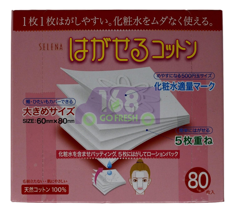 COTTON LABO SELENA Multi-Layer Cotton Puff 80pc 日本SELENA丸三 五层可撕型敷面化妆棉 80片-粉红盒