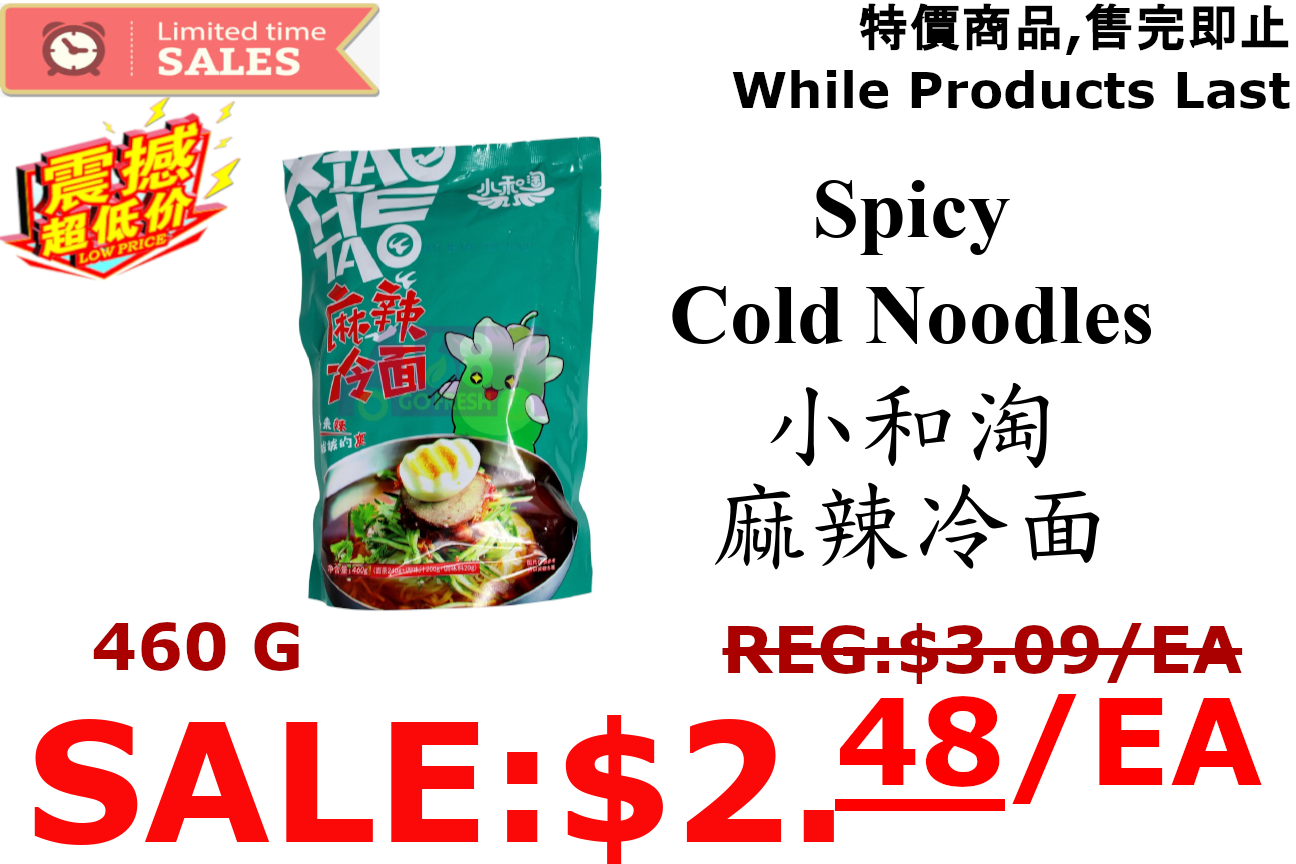 [LIMIT TIME SALE 限时特价] COLD NOODLES SPICY FLAVOR 小和淘 麻辣冷面(460G)