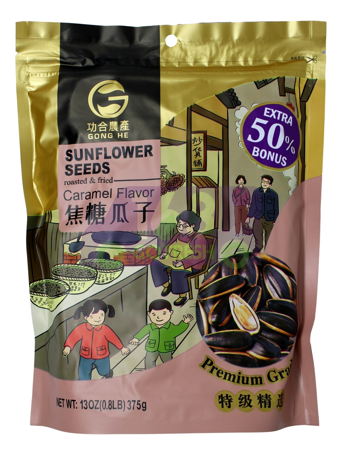 GONGHE SUNFLOWER SEEDS - CARAMEL  FLA 功和农产 焦糖瓜子(葵花籽)(375G)