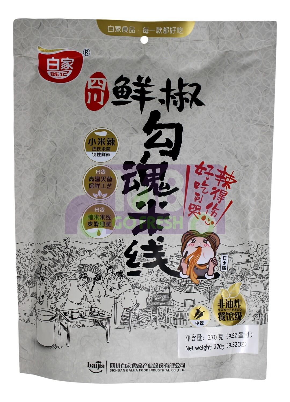 BAIJIA SPICY FLAVOR RICE NOODLE 四川 白家 客家勾魂米线 中辣 鲜椒米线(270G)