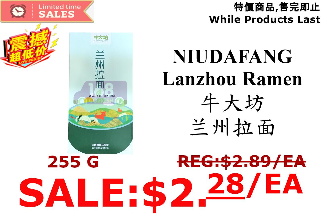 [LIMIT TIME SALE 限时特价] Lanzhou Ramen 牛大坊兰州拉面(255G)