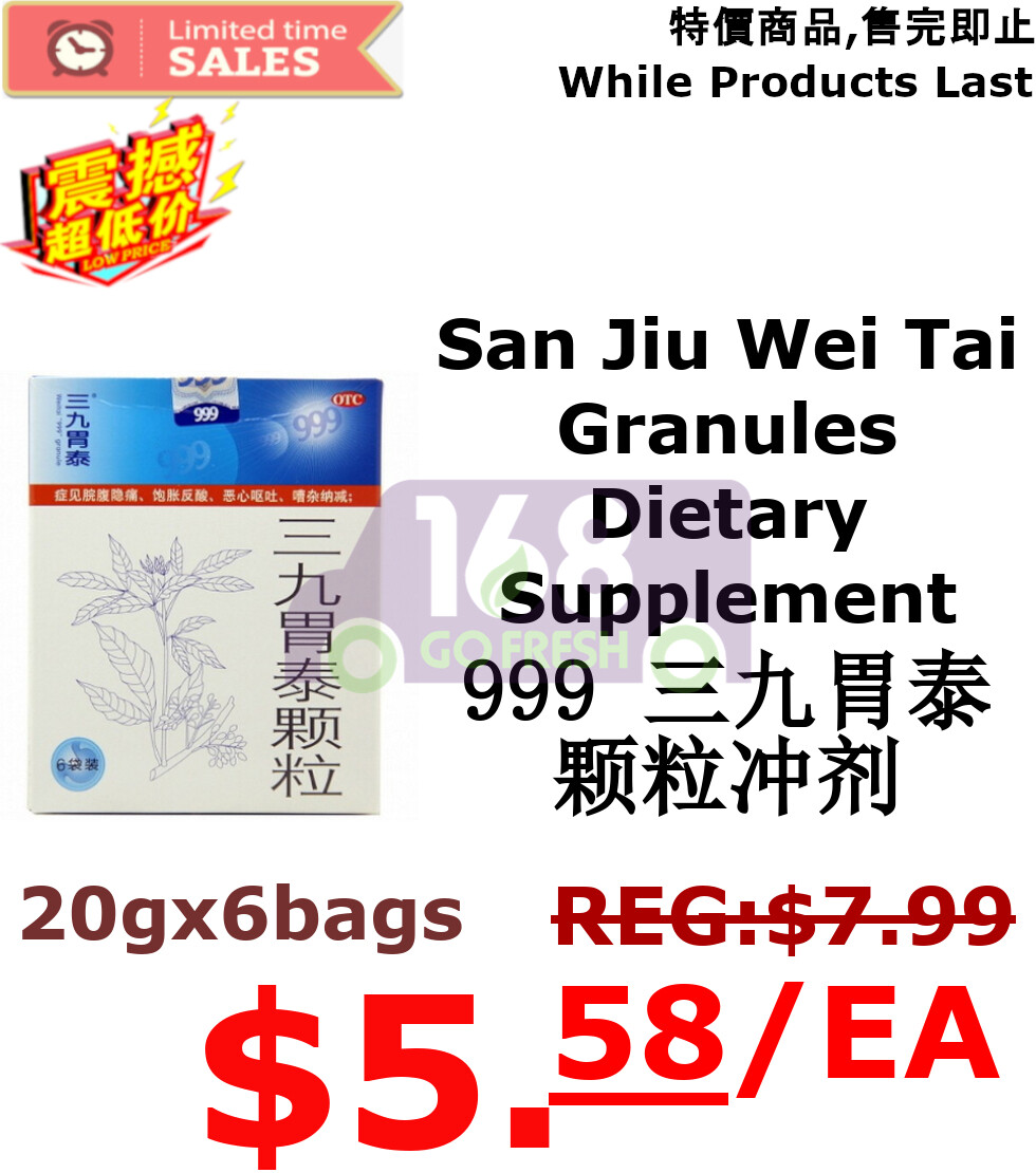 【ON SALE  7折热卖促销】999 San Jiu Wei Tai Granules Dietary Supplement 20g*6bags 999 三九胃泰颗粒冲剂 20g*6袋(原价$7.99)