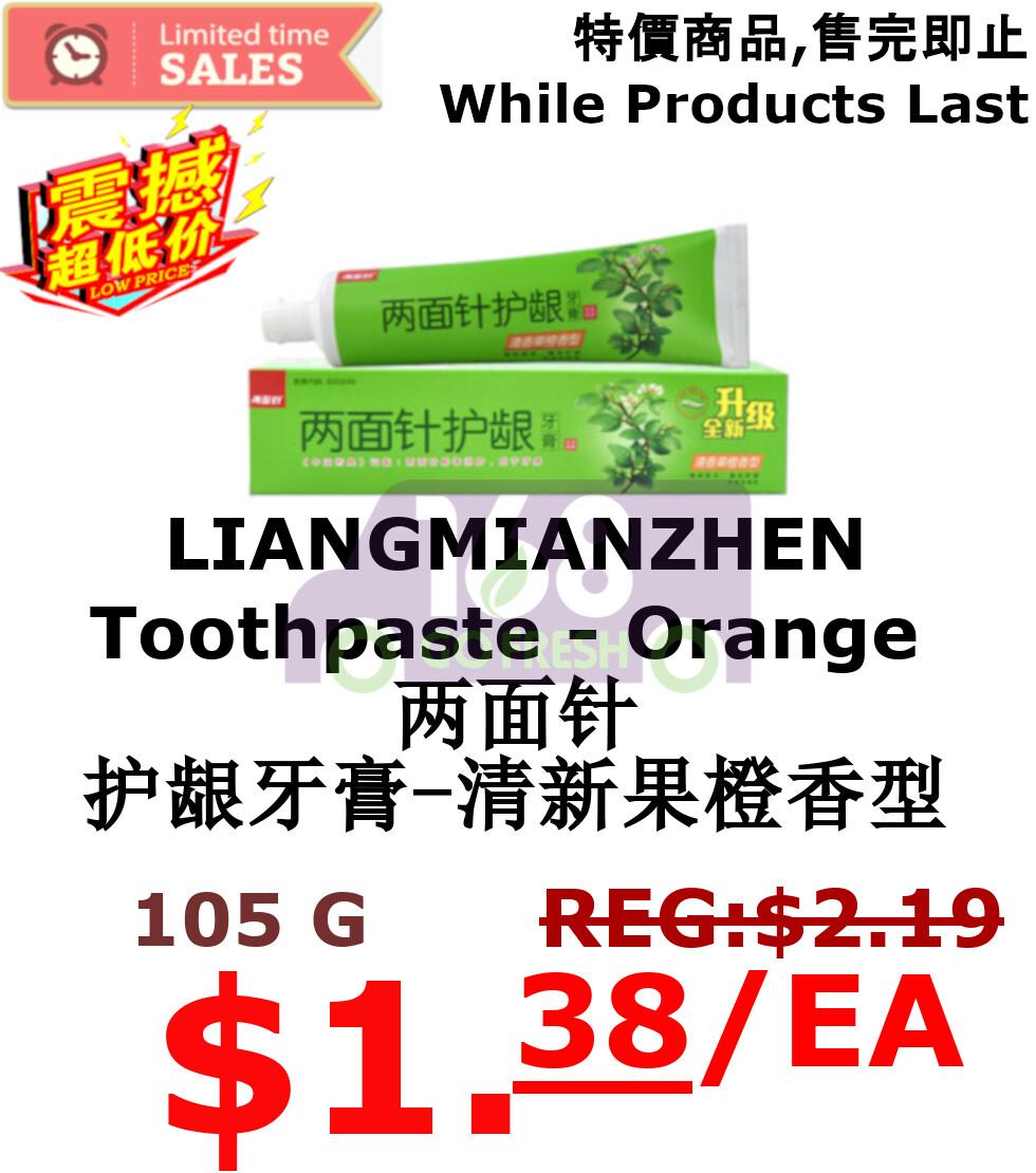 【ON SALE 热卖促销】LIANGMIANZHEN Toothpaste - Orange 105g两面针护龈牙膏-清新果橙香型105g(原价$2.09)