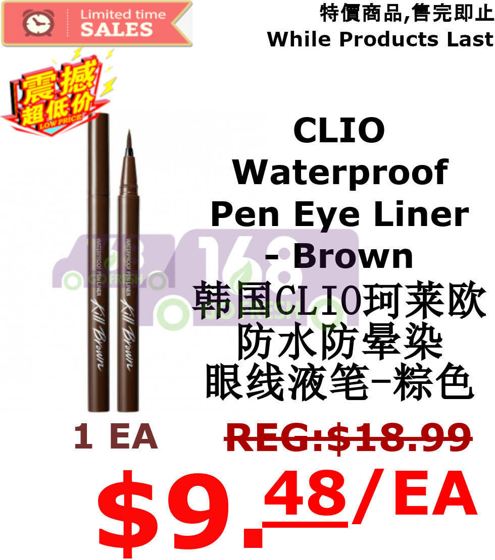 【ON SALE  5折热卖促销】CLIO Waterproof Pen Eye Liner - Brown  韩国CLIO珂莱欧防水防晕染眼线液笔-粽色 (原价$18.99)