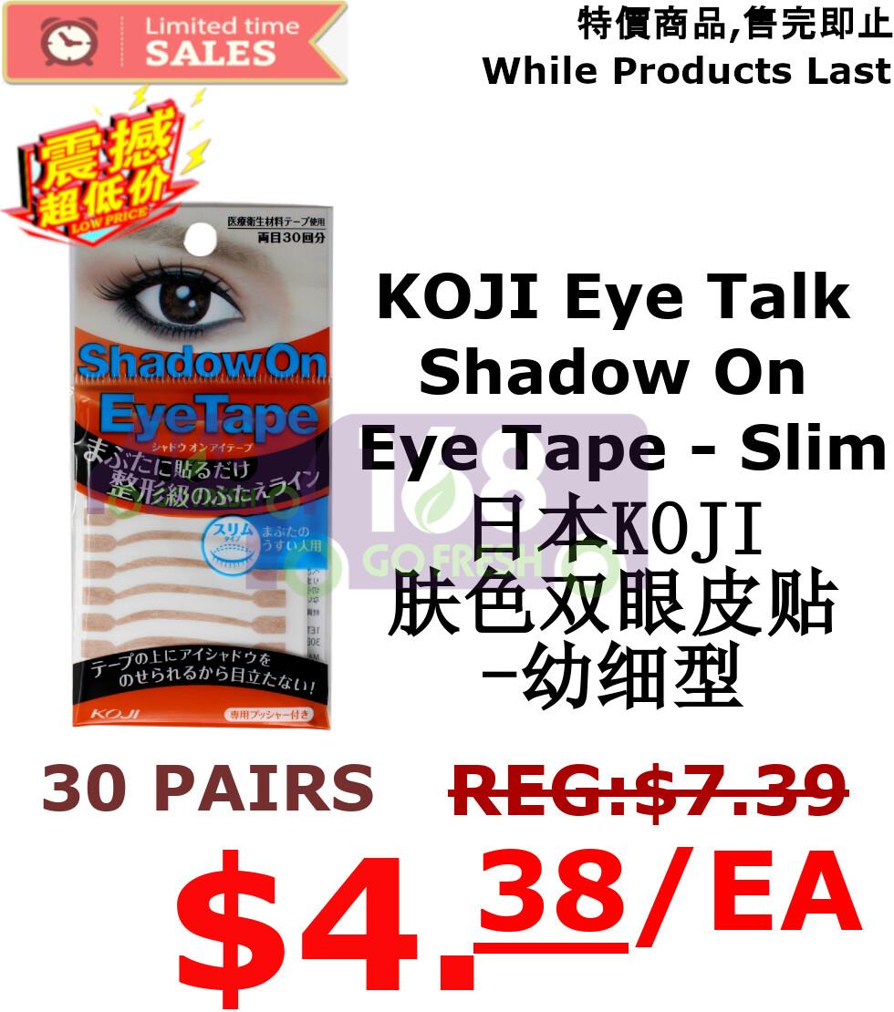 【ON SALE  6折热卖促销】 KOJI Eye Talk Shadow On Eye  -  Slim 30pairs 日本KOJI肤色双眼皮贴-幼细型(蓝色字)30对(原价$7.39)