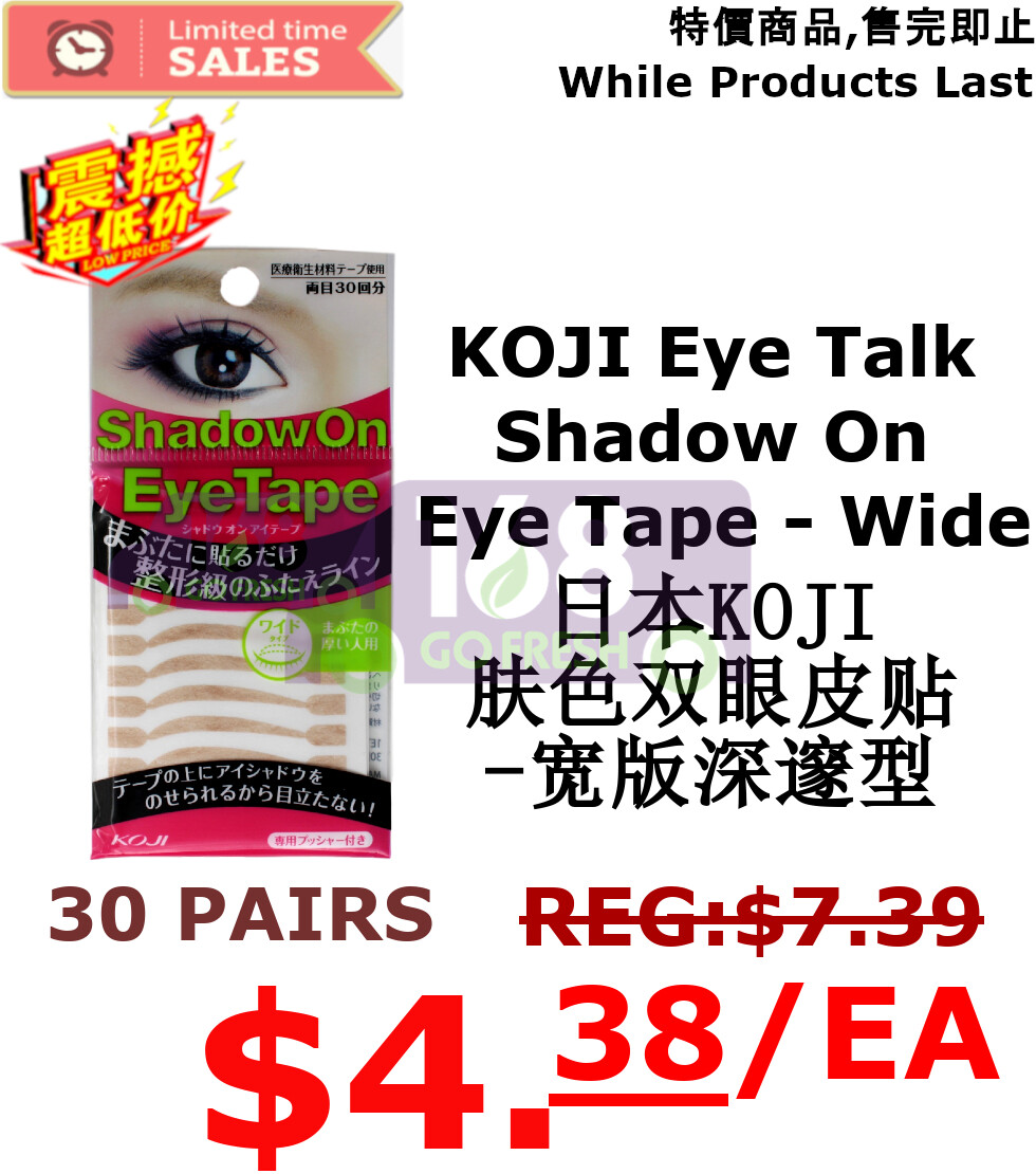 【ON SALE  6折热卖促销】 KOJI Eye Talk Shadow On Eye  -  Wide 30pairs 日本KOJI肤色双眼皮贴-宽版深邃型(绿色字)30对(原价$7.39)