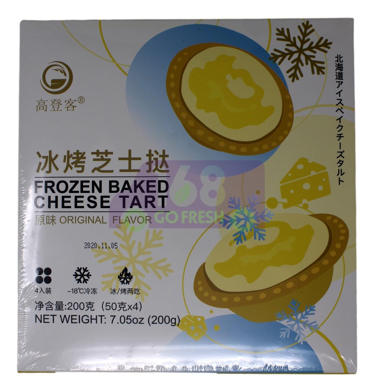 FROZEN BAKED CHEESE TART 高登客 冰烤芝士挞 原味(200G)