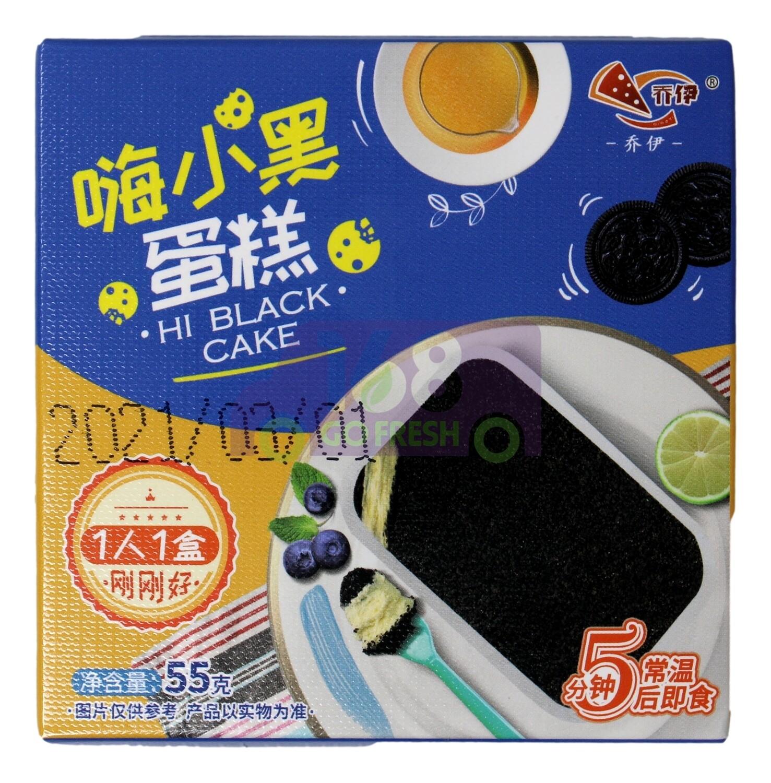 Hi Black Cake 乔伊 嗨 小黑蛋糕(55G)