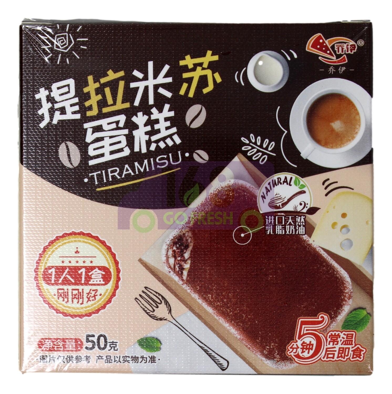 TIRAMISU CAKE 乔伊 提拉米苏蛋糕(50G)