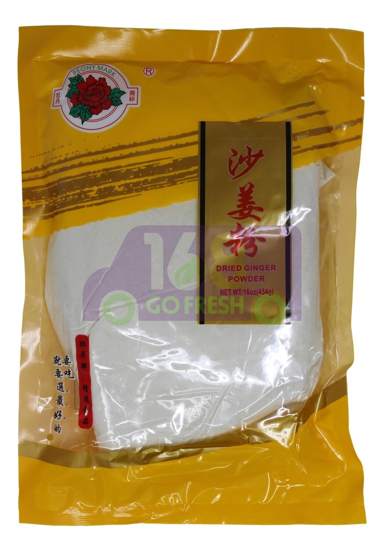 PEONY MARK GINGER POWER 牡丹牌 沙姜粉(16OZ)