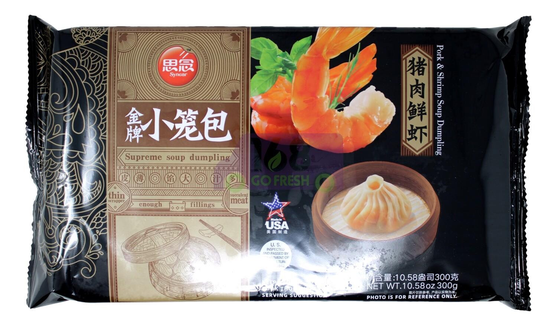 SYNEAR PORK & SHRIMP SOUP DUMPLINGS 思念金牌 鲜美鲜虾小笼包 (10.58OZ)