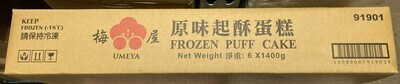 Frozen Puff Cake 急冻台湾梅屋原味起酥蛋糕 一条(需烤)