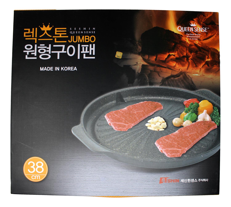 JUMBO ROUND GRILL PAN – 韩国麦饭石圆形烧烤盘 38CM