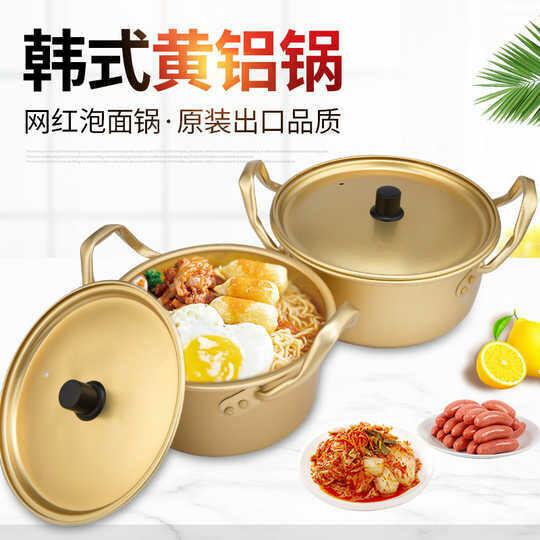 QUEEN SENSE YELLOW DOUBLE HANDLE POT (18 CM) – 韩国双耳黄铝锅 18CM